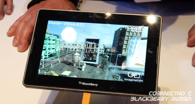PlayBook Tablet — уже совсем скоро!