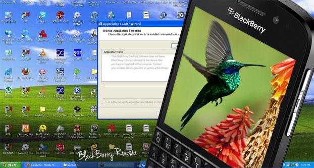 Все прошивки BlackBerry