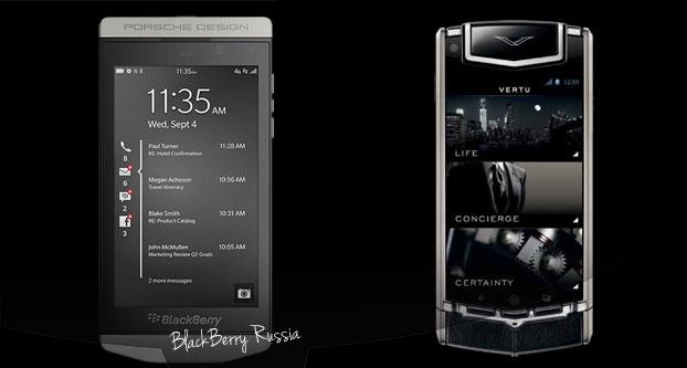 BlackBerry Porsche Design vs. Vertu Ti