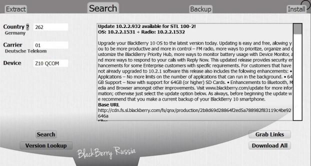 Sachesi: Установка прошивки BlackBerry 10 без потери данных