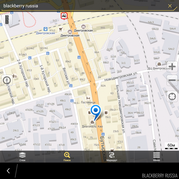 blackberryrussia-android-apps-for-blackberry-08
