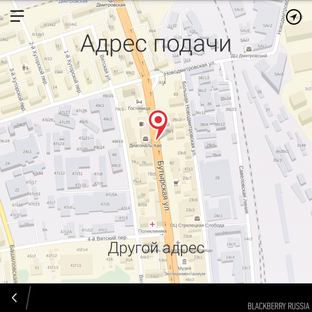 blackberryrussia-android-apps-for-blackberry-10