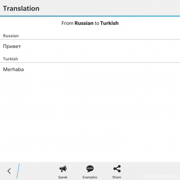 blackberryrussia-android-apps-for-blackberry-17