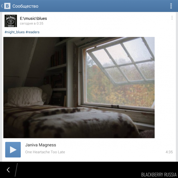 blackberryrussia-android-apps-for-blackberry-37