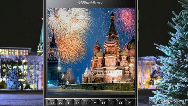 Поздравление с Новым 2015 годом от BlackBerry Russia