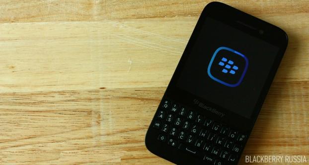 Дайджест #5: оптимальный способ обновления BlackBerry ОС.