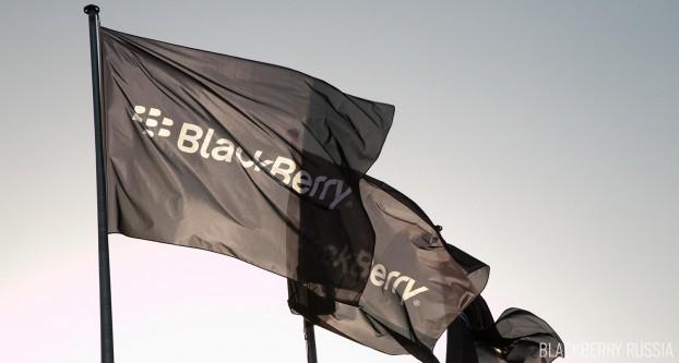 Новинки BlackBerry: корпоративный планшет и новая версия Porsche Design