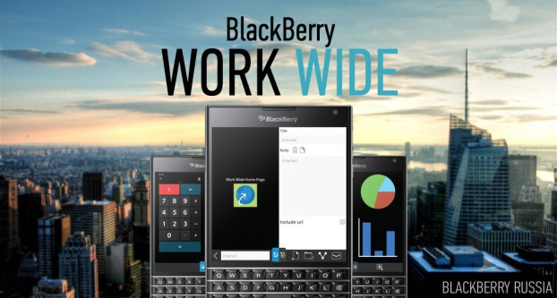 Максимум продуктивности: приложение BlackBerry Work Wide