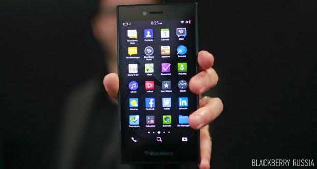 Характеристики BlackBerry Leap