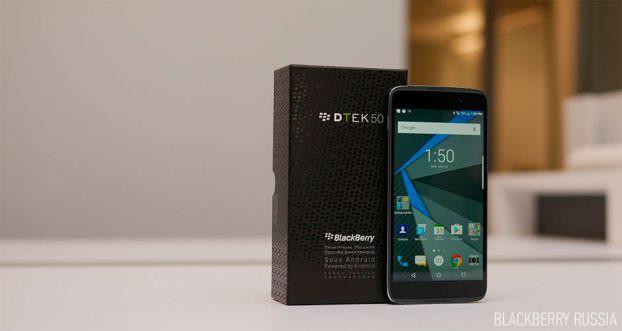 BlackBerry DTEK50: официальный пресс-релиз