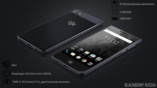 Характеристики BlackBerry Motion