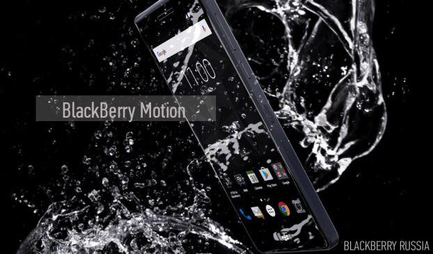 Полный обзор BlackBerry Motion