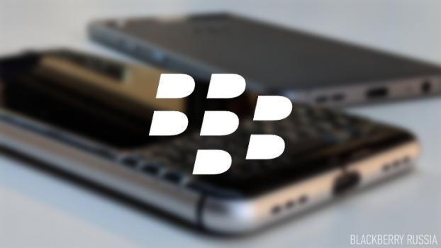 Бизнес с BlackBerry KEYone и BlackBerry Motion
