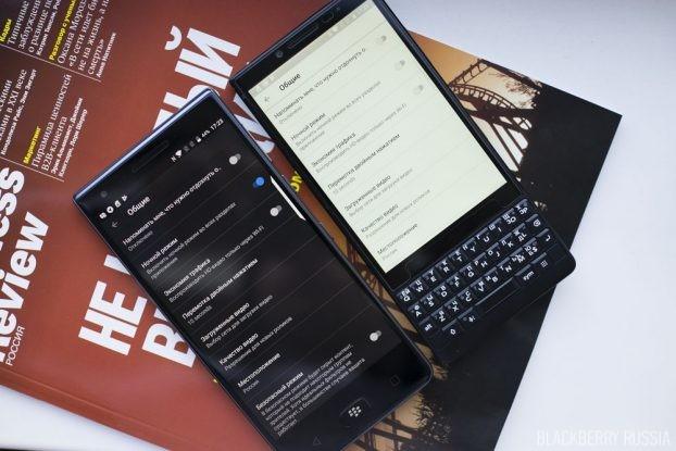 Новая темная тема для приложений BlackBerry и Youtube