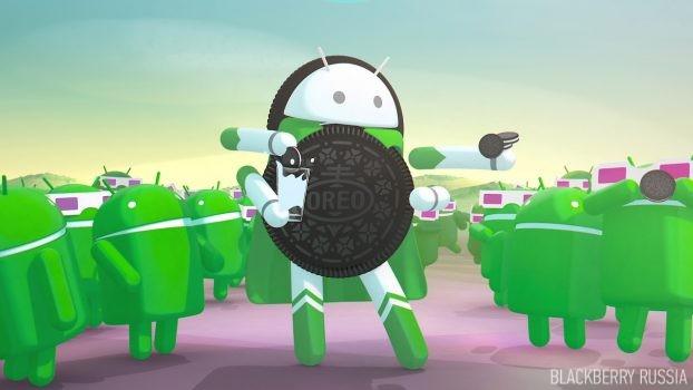 Глобальное обновление для BlackBerry KEYone до Android 8 Oreo