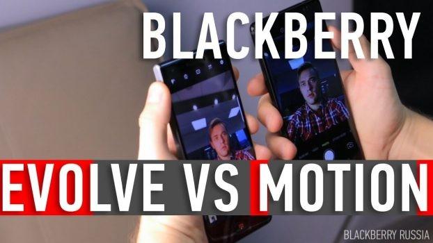Сравнение BlackBerry Evolve и BlackBerry Motion