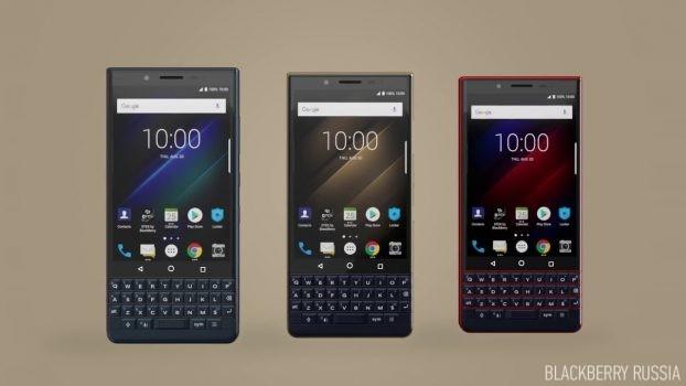 Новое видео на нашем YOUTUBE канале: BlackBerry KEY2 LE