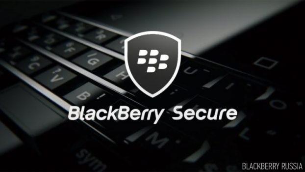 Безопасность данных на BlackBerry OS 10