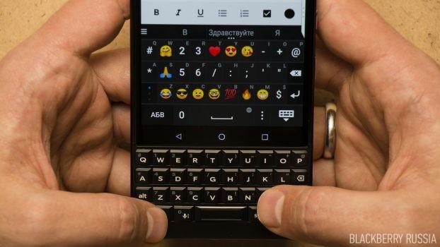 Транслитерация на BlackBerry