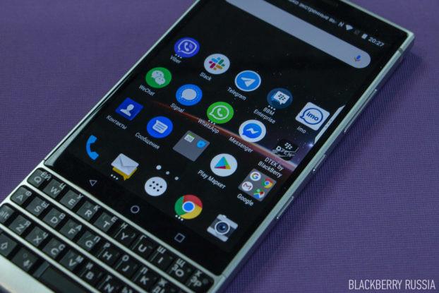 Лучшие мессенджеры для повседневного использования с BlackBerry