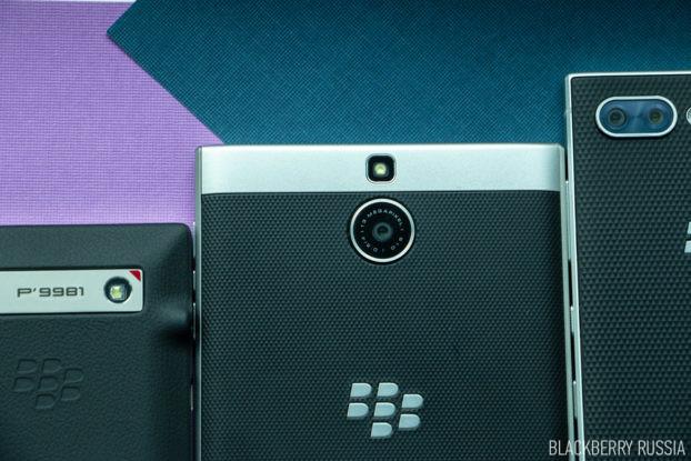 BlackBerry KEY2, Passport или P9981