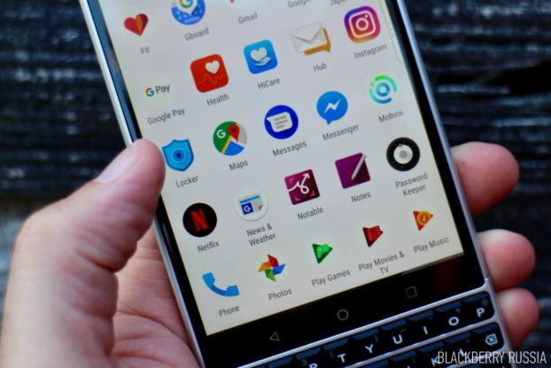 Конфиденциальность информации с помощью BlackBerry Locker