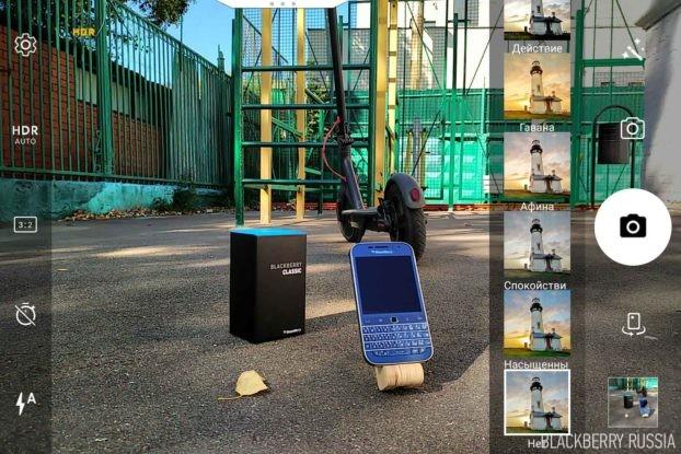 Обзор камеры BlackBerry KEY2