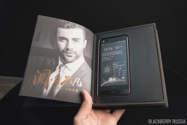 Обзор Yotaphone 3 + глобальная версия. Смартфон с E-ink экраном