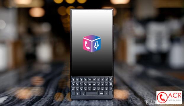 Запись звонка/разговора на смартфоне BlackBerry