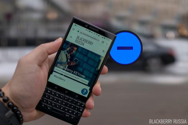 Как установить правила для режима «Не беспокоить» на BlackBerry KEY2 и KEY2 LE