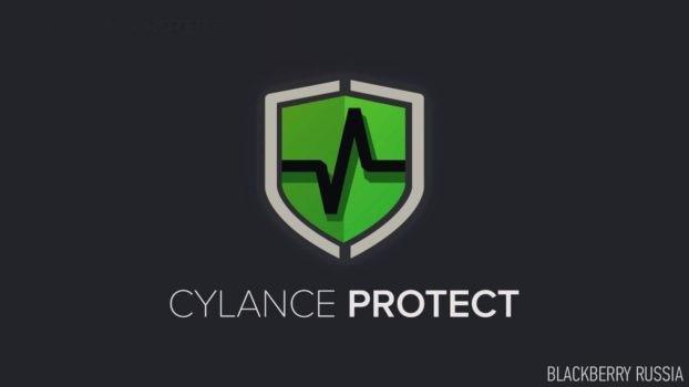 BlackBerry представила CylancePROTECT для мобильных устройств