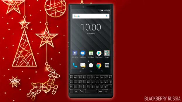 График работы BlackBerry 2020 в новогодние праздники