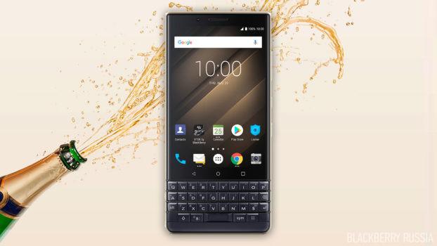 Поздравление BlackBerry Russia с Новым 2020 годом!