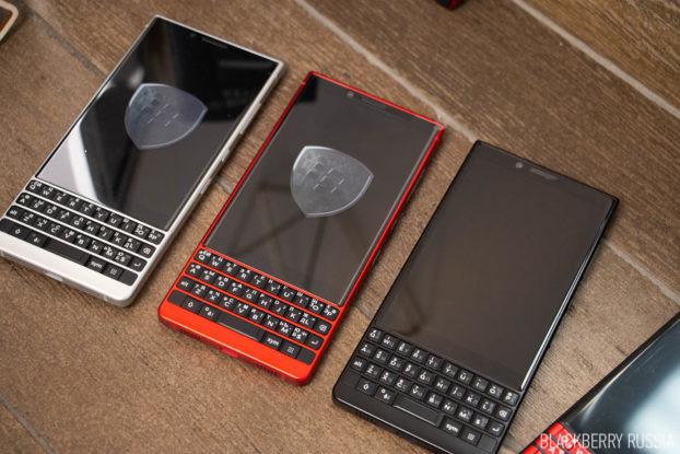 Актуальные модели BlackBerry в 2020 году