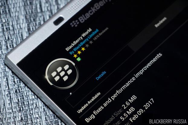 BlackBerry World получил обновление