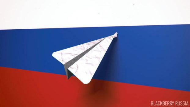 Власти отменяют блокировку Telegram в России