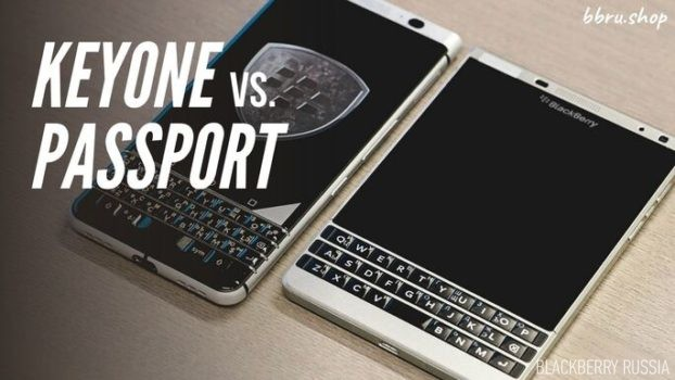 Какую OS выбрать: BlackBerry 10 или Android?
